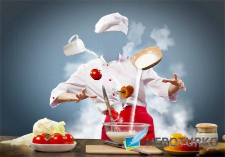 Шаблон для фото - Колдовство повара на кухне