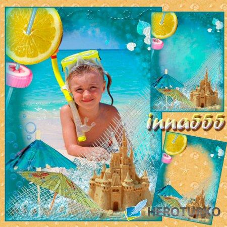 Детская морская рамка с песочным замком - Незабываемые мгновения