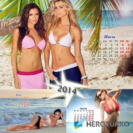 Красивые девушки летом - Календарь