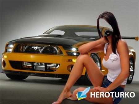 Шаблон для Photoshop - Классное авто