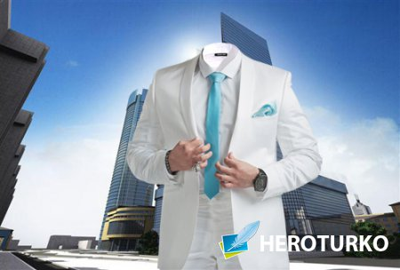 Шаблон для Photoshop - В дорогом белом костюме