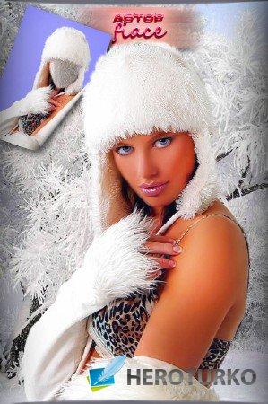 Фотокостюм для фотомонтажа - Фотомодель в зимней одежде