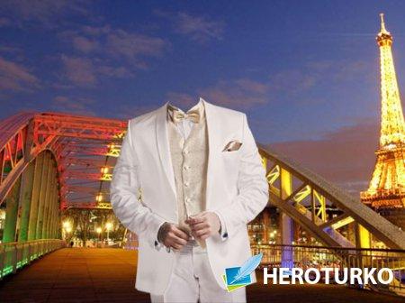 Мужской шаблон - Белый стильный костюм