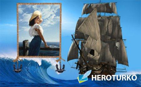 Рамка для фотографии - Кораблик в море