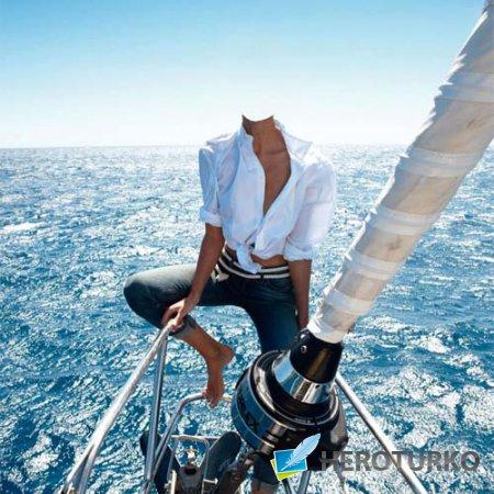 Прогулка на яхте - шаблон для девушек