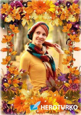 Осенняя рамка для оформления фото - Золотая моя пора