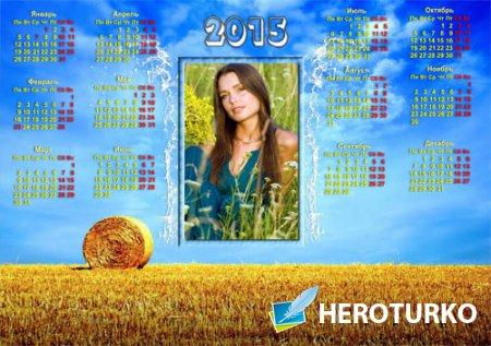 Красивый календарь - Красивое поле пшеницы под небом синим