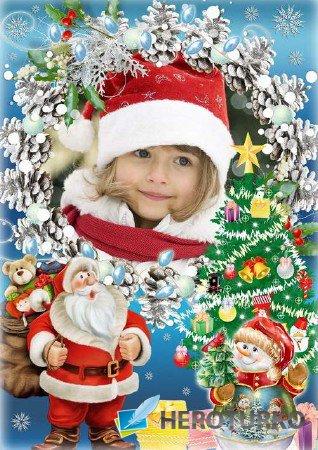 Новогодняя рамка для оформления фото - Любимые подарки