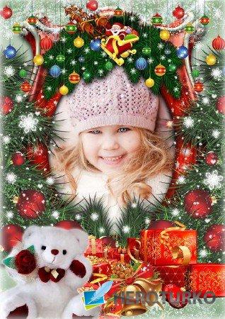 Веселая новогодняя рамка для оформления фото - Праздничное настроение