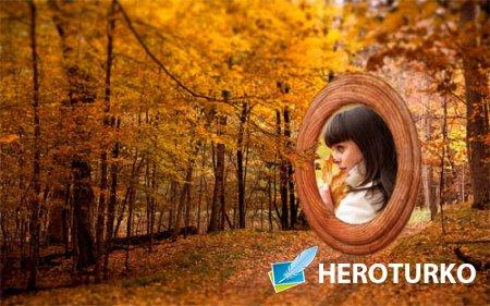 Осенью в парке - Рамка к фото