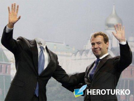 Шаблон для фотомонтажа - Вместе с Медведевым