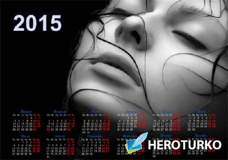 Календарь 2015 - Девушка в черно-белом стиле