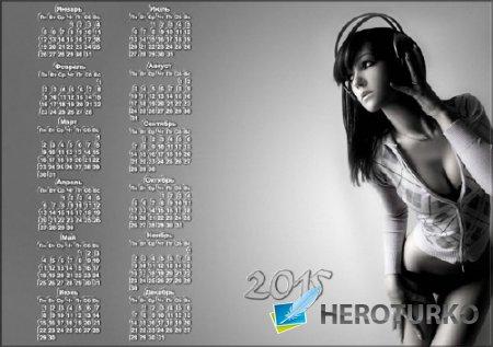 Красивый календарь 2015 - Девушка с наушниками