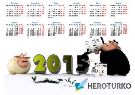Календарь - Веселые овечки