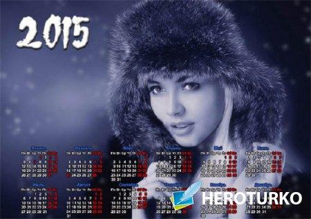 Календарь на 2015 год - Девушка зимой