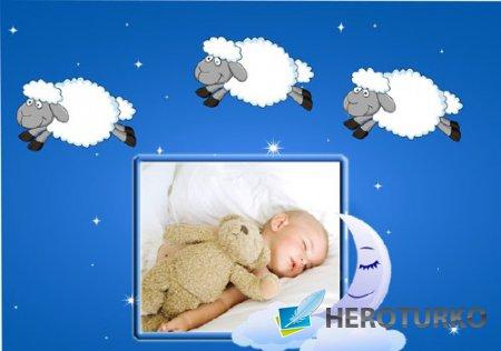 Фоторамка - Наш сладкий сон