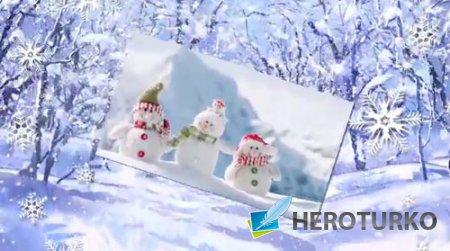Зимний проект для ProShow Producer - Снег