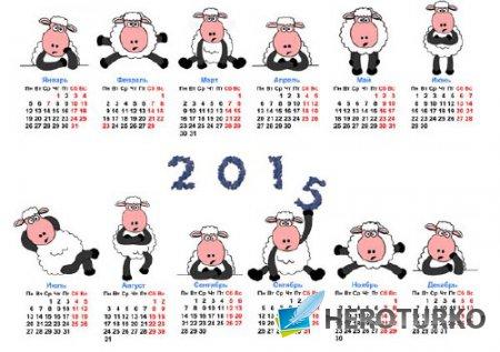 Календарь настенный - С мультяшными овечками