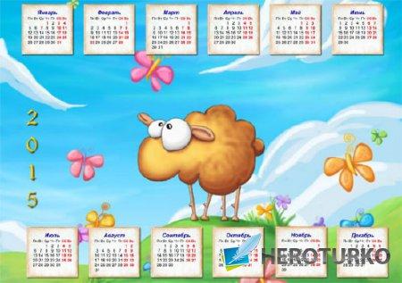 Настенный календарь - Мультяшная овечка на лужайки