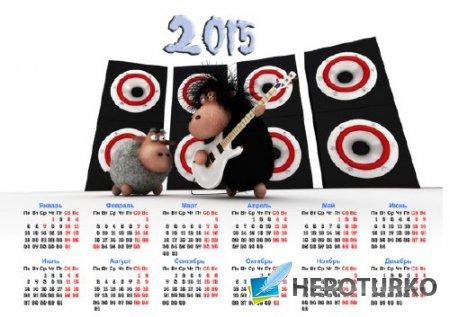 Календарь на 2015 год - Музыкальные овечки
