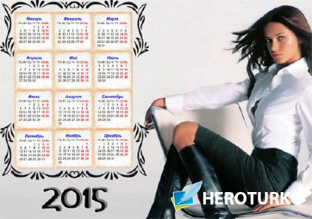 Красивый календарь - Брюнетка на стуле
