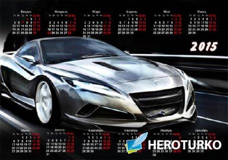 Календарь с авто - Новая Honda