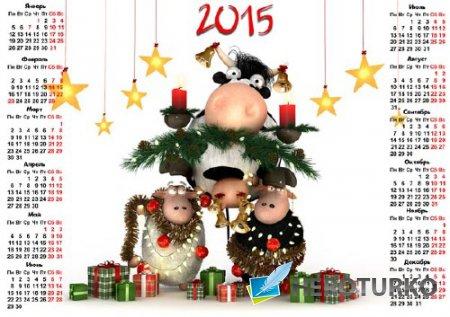 Настенный календарь - Новогодние овечки с подарками