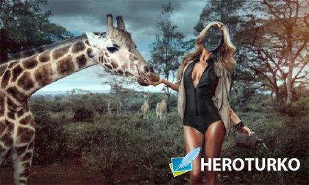 Шаблон для фото - С жирафом
