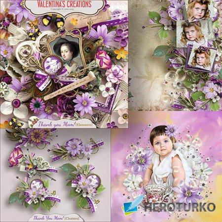 Романтичный скрап-набор - спасибо дорогой маме