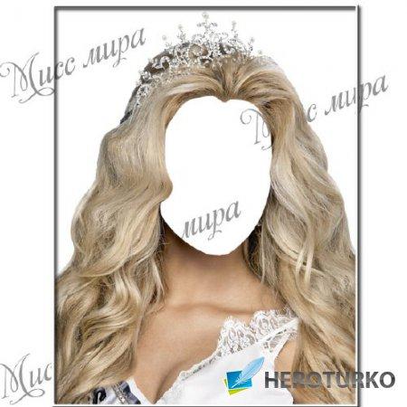 Женский шаблон - Мисс мира