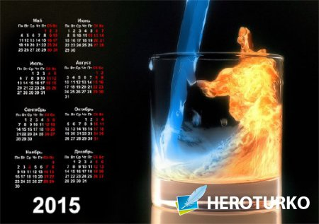 Календарная сетка - Стакан со стихиями