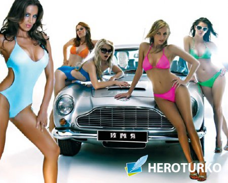 Шаблон для фотошопа - В авто с девушками