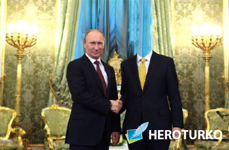 Шаблон для фото - Вместе с Путиным