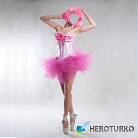 Шаблон для фотомонтажа - Костюм балерины