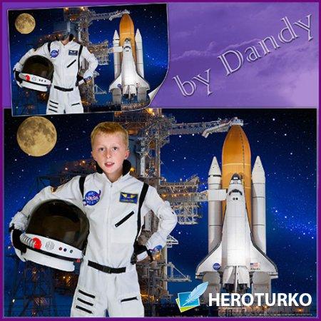 Шаблон для фотошопа - Космонавт к взлету готов