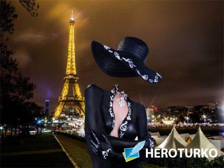 Женский шаблон - Вечерний Париж