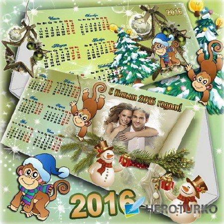 Новогодний настольный календарь для офиса и дома на 2016 год  - Праздничное настроение