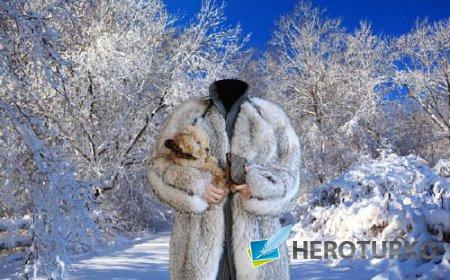 Зимняя прогулка в шубе с собачкой - шаблон для фото