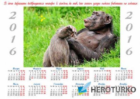 Календарь - Трудовые дни после зарплаты