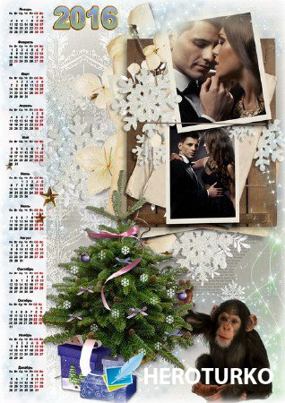 Новогодний романтический календарь с рамкой для фото - Любимый взгляд