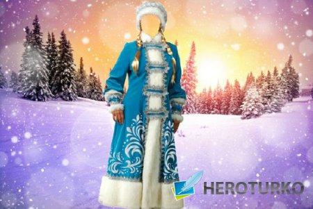 Шаблон для девушек - Прекрасная снегурочка