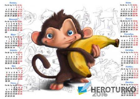 Настенный календарь - Обезьянка с бананом