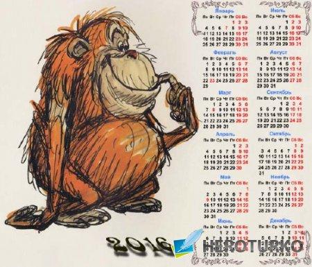 Календарная сетка - Нарисованная обезьянка