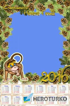 Календарь-рамка на 2016 год - Обезьянка и шишки