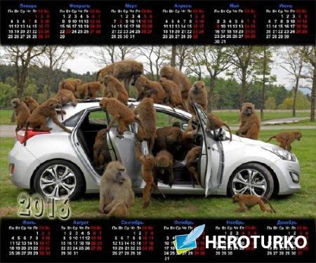 Настенный календарь - Со стаей не поспоришь