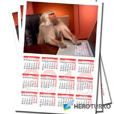 Календарь - Босс за работой