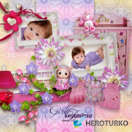 Детский скрап-набор - Девичьи мечты