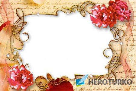 Рамка к фото - Любовное письмо