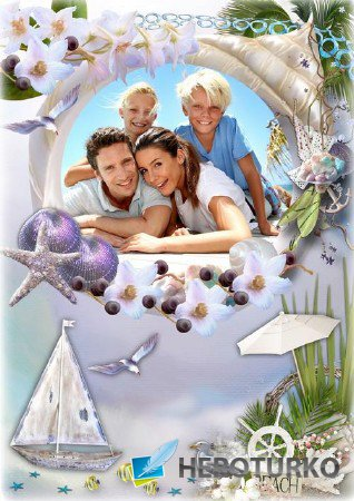 Семейная рамка для фото - Ласковое лето