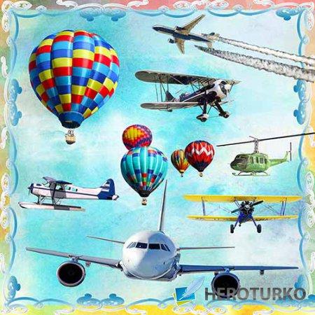Самолеты и аэростаты – растровый клипарт на прозрачном фоне